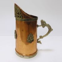 Brass and Copper Ornate Vintage Metal Pitcher Mug Creamer
